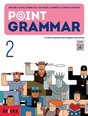 BRICKS POINT GRAMMAR 2