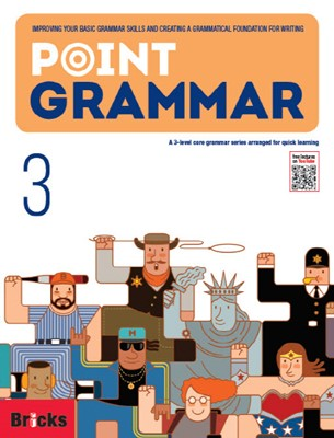 BRICKS POINT GRAMMAR 3