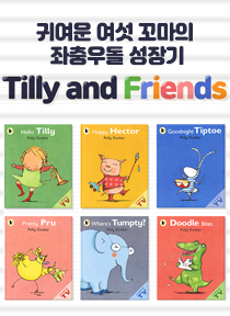 Tilly and Friends 6종 Book +CD Set