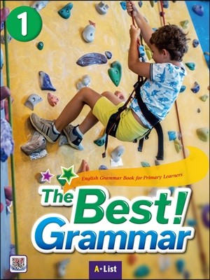 The Best Grammar 1 (Student Book, Worksheet)