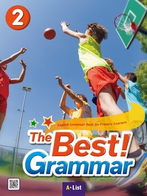 The Best Grammar 2 (Student Book, Worksheet)