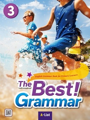 The Best Grammar 3 (Student Book, Worksheet)