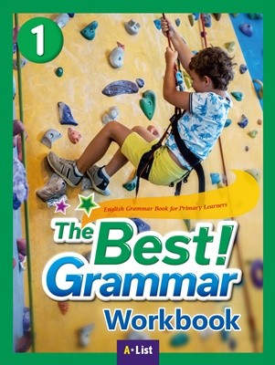 The Best Grammar 1 (Work Book)