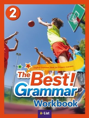 The Best Grammar 2 (Work Book)