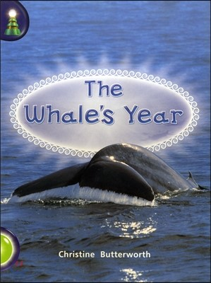 [행사]LIGHTHOUSE Green 2:The Whale's Year