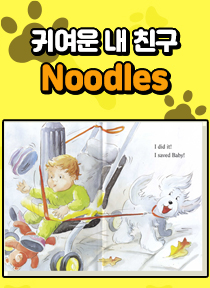 Noodles 10 Book+CD SET