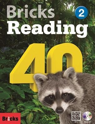 Bricks Reading 40-2 SB(WB+CD)
