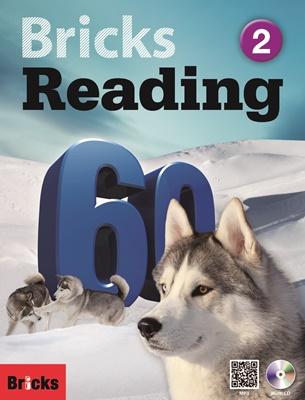 Bricks Reading 60-2 SB(WB+CD)