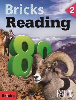 Bricks Reading 80-2 SB(WB+CD)