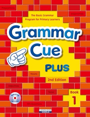 Grammar Cue Plus 1 (Student book, Work book, Hybrid CD) [2nd]