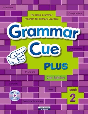 Grammar Cue Plus 2 (Student book, Work book, Hybrid CD) [2nd]