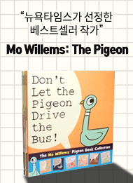 Mo Willems The Pigeon 페이퍼백 6종 세트