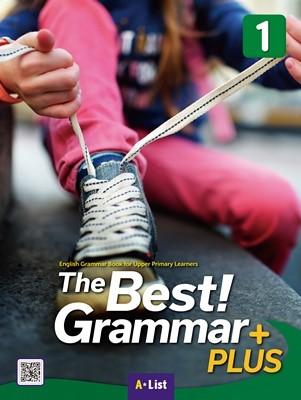 The Best Grammar PLUS 1 (Student's book+Test Book)
