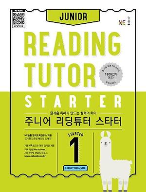 주니어 리딩 튜터 JUNIOR READING TUTOR 스타터 1