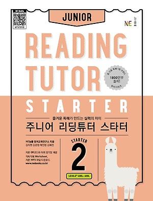 주니어 리딩 튜터 JUNIOR READING TUTOR 스타터 2