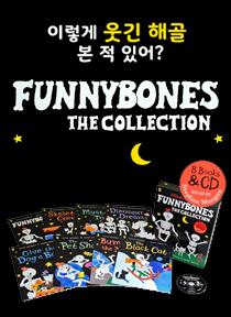 [행사]Funnybones the Collection (8 Books + 1 CD)