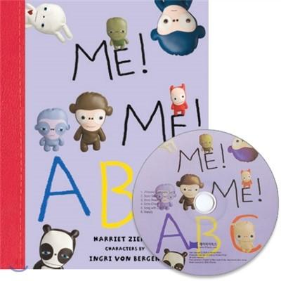 [행사][노부영 세이펜] Me! Me! ABC