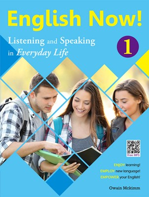 English Now! 1 (Student Book + Free Mobile APP)