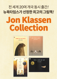 Jon Klassen picture book collection (4 Paperbacks)