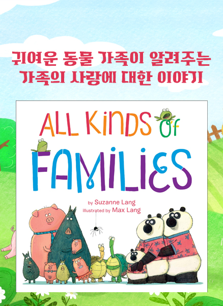 All Kinds of Families (Board Books)