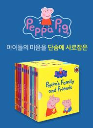 [행사]Peppa's Family and Friends Collection (12 Board Books)