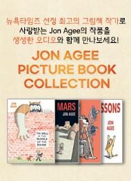Jon Agee (Book4종+CD) 세트