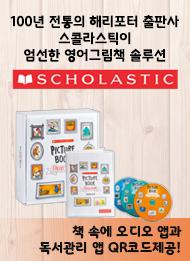 스콜라스틱 픽처북 컬렉션 30종 세트 (30 Books + 3 MP3 CDs) (StoryPlus QR코드 제공, 팝펜 에디션)