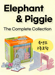 Elephant & Piggie: The Complete Collection 하드커버 25종 박스 세트 (북앤드 포함)