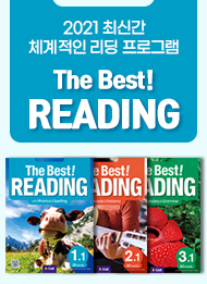 The Best Reading 1-1 Student Book (with Workbook&Word · Sentence Note)