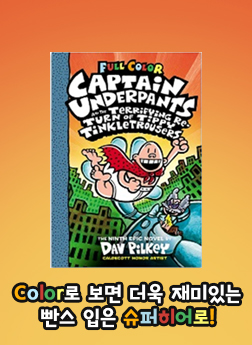 Captain Underpants #9: The Terrifying Return of Tippy Tinkletrousers (Color Edition)