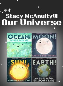 [행사]Our Universe 시리즈 Sun, Earth, Moon, Ocean (Paperback)