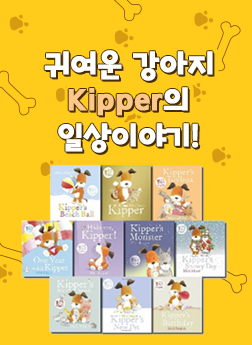 Kipper Collection 10 Books Set in a Bag 페이퍼백 10종 (Paperback, 영국판)