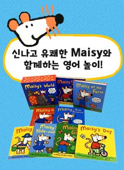 Maisy's World 조작북 & 스티커북 8종 박스 세트 (4 Hardcover+4 Paperback)