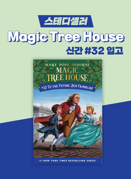 Magic Tree House #32:To the Future, Ben Franklin!