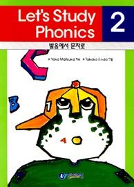 Let's Study Phonics 2
