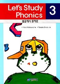 Let's Study Phonics 3